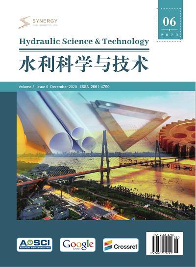 水利科学与技术